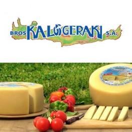 Cheese - Crete