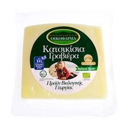 Cheese-Peloponnese-Organic-Goat Graviera