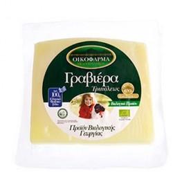 Cheese-Peloponnese-Organic-Sheep Graviera