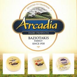 Cheese - Arcadia
