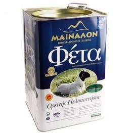 Cheese-Peloponnese-Feta P.D.O.-Tins