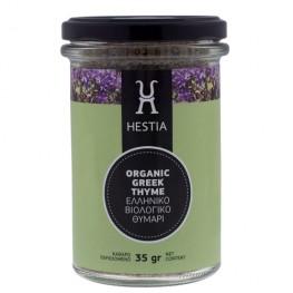 Organic Herbs-Thyme