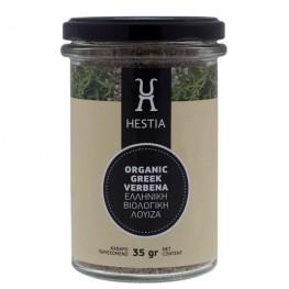 Organic Herbs-Verbena