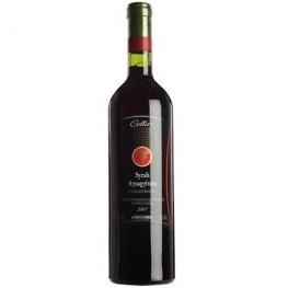 Red Wine-Syrah-Agiorgitiko