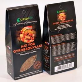 Mix For Gyro-Souvlaki