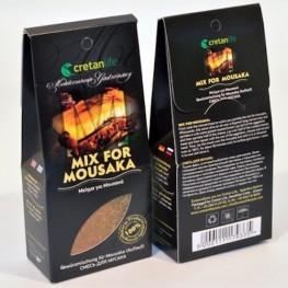 Mix For Mousaka