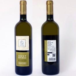 White Wine-Assyrtiko-PGI